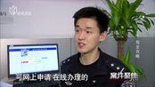 """上海邮政EMS开通""""车管到家"""",足不出户即可办理车驾管业务"""