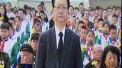 吉林省暨长春市各界向人民英雄敬献花篮仪式2019年9月30日