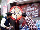 QQ飞车宁波余姚源东网吧转盘视频3.16—在线播放—优酷网,视频高清在线观看