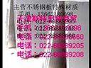 "【1Cr17Mn6Ni5N不锈钢板】""""天津1Cr17Mn6Ni5N不锈钢板厂家13662180098"