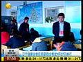 辽宁省事业单位招录同步考试9月27日举行[第一时间]