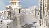 漂亮的老君山景区,被雪覆盖了,这雪景简直太漂亮了