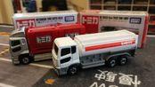 【多美卡红白盒】#90 UD TRUCKS Quon ENEOS TANK LORRY|模具设计不走心的油罐车