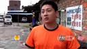 [拍客]广西柳州惊现食人鱼 被咬者血肉模糊[www.yu25.com快播电影]