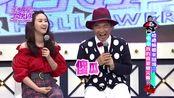 小明星大跟班温岚参加别人的婚礼唱《傻瓜》 吴宗宪被迫合唱《屋顶》才能收场