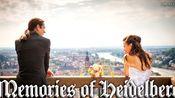 Memories of Heidelberg[海德堡的回忆][德国流行歌曲][+英语歌词]