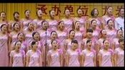 唱红闽西合唱音乐会(龙岩实验小学教师合唱团)