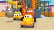 汽车城之拖车汤姆:拆迁车的拆迁球掉了,需要汤姆的帮忙