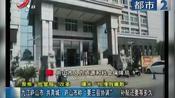 """九江庐山市 共青城:庐山市称""""要三县协调"""" 补贴还要等多久?"""