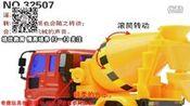 奇趣玩具922 工程车惯性车回力车飞机益智儿童汽车玩具车工玩具小汽车汽车总动员—在线播放—优酷网,视频高清在线观看