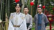 惹不起的殿下大人:唐晓天古代演唱会排练现场