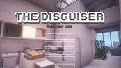 Minecraft整合包生存】The Disguiser伪装者.ep2~ep3:高级工程师套房
