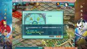 神武3【有树录播】妹子存了20000丹,打算挑战白板芙蓉!