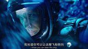 《The Expanse》(无垠的太空/苍穹浩瀚)CUT Miller在爱神星空间站去找Julie劝说她改变方向去金星 不要去地球场景真的太美了