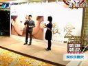 郭富城呼吁关注艾滋病患者 110611 娱乐乐翻天