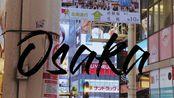 Osaka Simon's VLOG