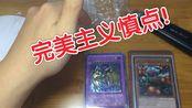 """【游戏王】200R龙癌""""福袋""""+全utr特别""""福袋"""""""