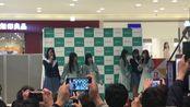 【饭拍】190413 STU48 2单「風を待つ」三都市握手会@Aeon Mall 広島祇園 Mini Stage Event 撮影可能 Time