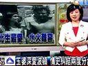 超超卫视直击》一代艳后谢幕 伊莉莎白泰勒享受79岁 传奇婚史引后人热议