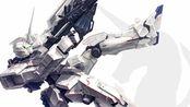 """【阿尔纳斯/NVGP】""""Unicorn Gundam,巴纳吉·林克斯,要上了"""""""