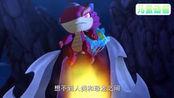 启蒙动画斗龙战士5:东方末保护天画,龙源纪好多恐龙