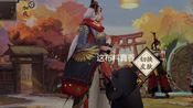 【阴阳师】(震撼)晴明大人不为人知的秘密??快来了解为什么你会变非的原因!!{娱乐项}