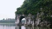 贵州大山里的象鼻山,和桂林的象鼻山相比,你觉得哪个更像一点