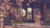 【十三薇】火红的萨日朗(清甜撒糖)