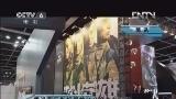 [中国电影报道]简讯:香港国际影视展集结众多人气新片 20130322