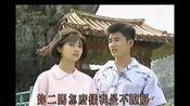 俞小凡、任贤齐影视意难忘02