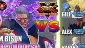 街霸5CE Devilhorse (M.Bison) vs Kazunoko (GILL) & Donpachi (Alex)