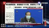 """黄冈也要""""封城""""了?湖北省省长:决不能让黄冈成为第二个武汉"""