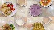 上班族/每日手作早餐/黑麦贝果三明治/韭菜泡菜煎饼/红枣枸杞核桃牛奶酒酿鸡蛋/小麦胚芽紫薯魔芋粥/做黑麦列巴
