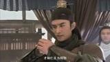 新水浒传:张清是真狗!竟要向琼英求婚,获取入寨许可!