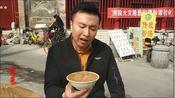 天津的特色传统早点,面茶!很多人都不知道要怎么吃!都怪食物先动手了