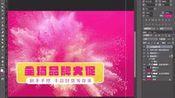 2016淘宝美工教程 ps海报制作 ps视频教程 ps基础入门抠图去水印  (15)—在线播放—优酷网,视频高清在线观看