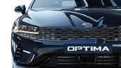 2021 起亚 Kia Optima – Fastback Sedan – 颜值新车抢先看