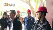 云安区领导带队督查大气污染防治工作!