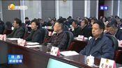 [陕西新闻联播]韩勇在省政协2019年委员培训会议上要求 专门协商机构综合承载人民政协性质定位 强化责任担当坚持双向发力广泛凝聚共识