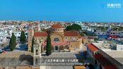 【移民】塞浦路斯投资促进署于伦敦展开塞浦路斯金融中心推介活动