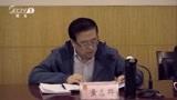随州:黄志群到曾都区政协调研主题教育工作