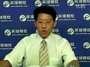 2011证券从业资格考试-证券交易35-教学视频-到www.Daboshi.com—在线播放—优酷网,视频高清在线观看