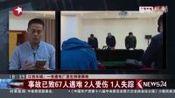江西丰城:一在建电厂发生坍塌事故—在线播放—优酷网,视频高清在线观看