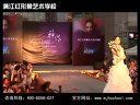 武汉最权威化妆彩妆美甲培训学校--满江红化妆学校