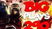 Dota 2 - Big Plays Moments - Ep. 290