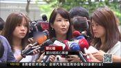 """[中国新闻]郭台铭下周起办感恩餐会 高规格款待""""郭粉"""""""