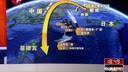 [渔人码头电影网-www.hrbyrmt.com]日本-11日晚进入24小时警戒