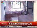 假期后预约租房客减少五成....拍摄:黄富昌 制作: 黄富昌