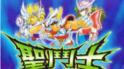 福马《圣斗士星矢卡》(第一代)共47张+海报一张(2001年发售)80后童年回忆!