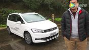 Fanfan新车测评上汽大众全新途安L